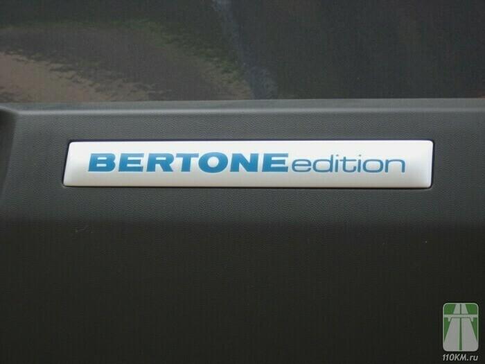 """Шильдик """"Bertone Edition"""""""