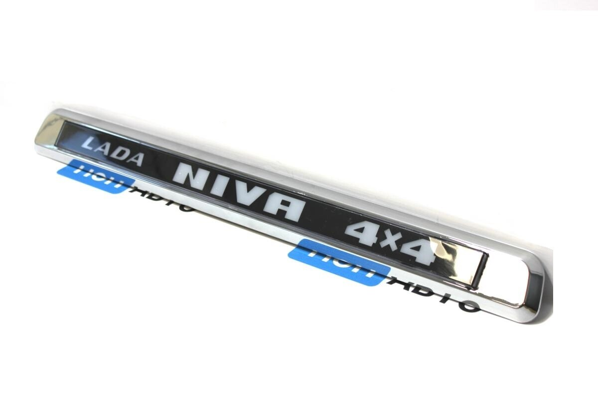 """БегАющая накладка"" подсветки номерного знака на двери задка ""Lada NIVA 4х4"" (см видео)"