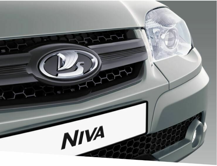 Решетка радиатора в сборе со знаком Lada Niva (Вернулась в Семью !). Официально в продаже с июля 2020 года.