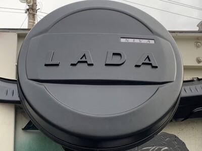 "Чехол (колпак) запасного колеса для ""Lada Niva"""