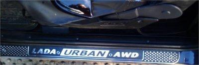 Накладки порогов Lada Urban AWD (комлект)