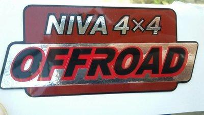 """Наклейка """"NIVA 4x4 OFFROAD"""""""