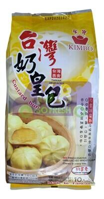 Kimbo Frozen Buns 金宝 冷冻包 五种口味 (豆沙/芋泥/高丽菜/芝麻/奶皇) (23OZ)