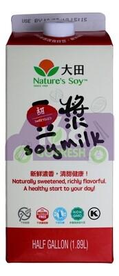 Nature's Soy Soy Milk 大田 豆浆