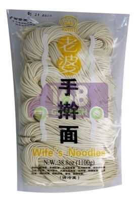 Havista Fresh Noodles 五谷丰 老婆手擀面