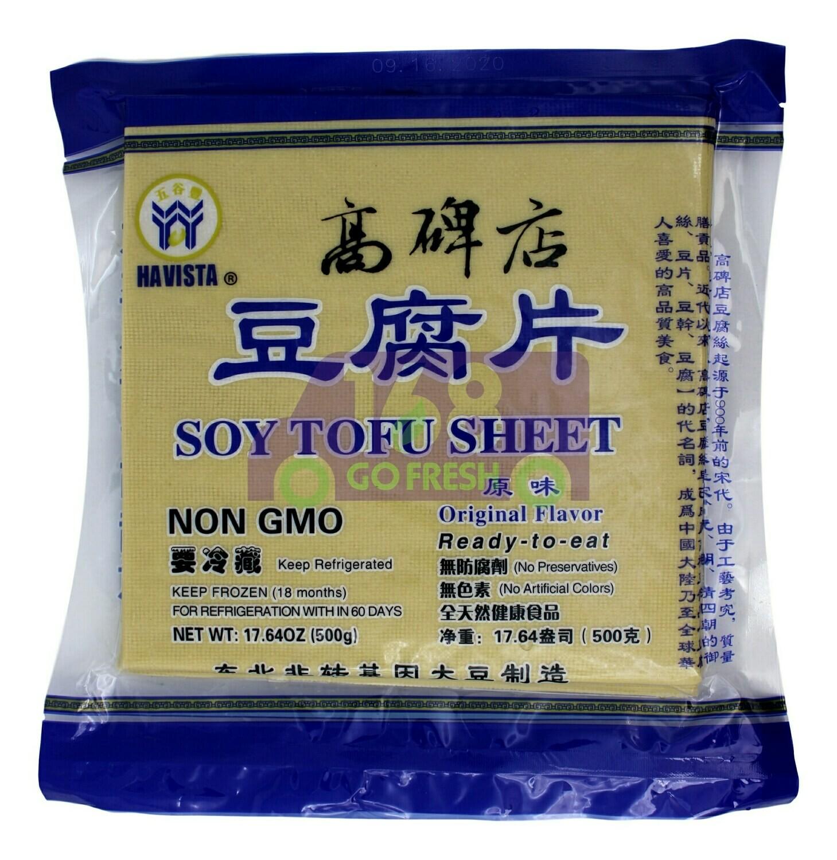Havista Soy Tofu Sheet 高碑店 豆腐片五香/原味