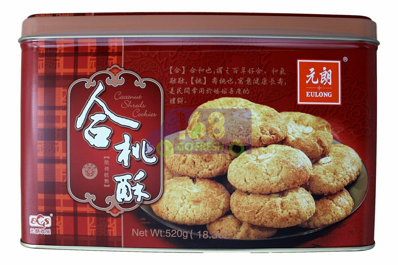 Eulong Walnut Cookie 元朗 合桃酥(520G)