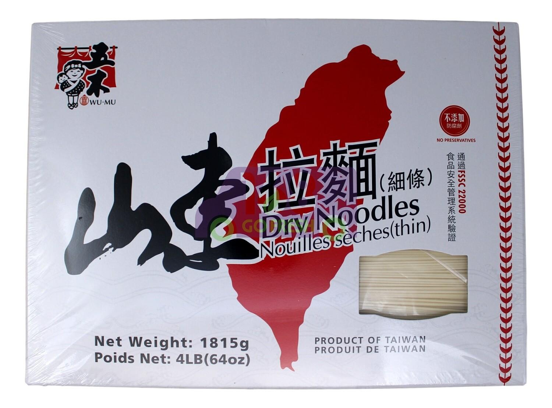 WUMU Dry Noodles 五木 山东拉面
