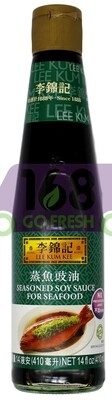 LKK Seasoned Soy Sauce for Seafood 李锦记 蒸鱼豉油