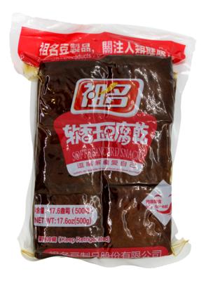 Soft Beancurd Snack 祖名软香玉豆干(白/黑)