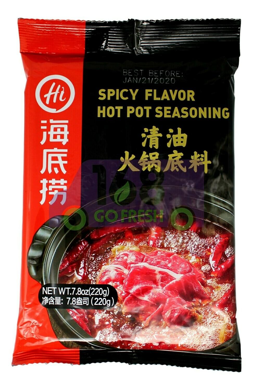 HI SPICY FLAVOR Hot Pot Seasoning  海底捞 清油火锅底料 (220G)
