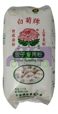 Special Dumpling Flour 白菊牌 饺子专用粉