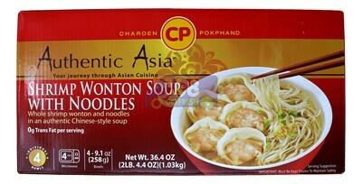 Authentic Asia Shrimp Wonton Soup w/ Noodles 冷冻云吞面