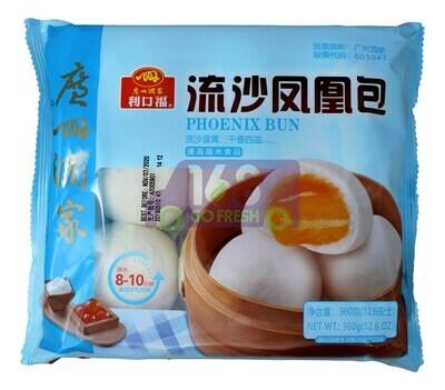 Phoenix Bun 广州酒家 利口福 流沙凤凰包