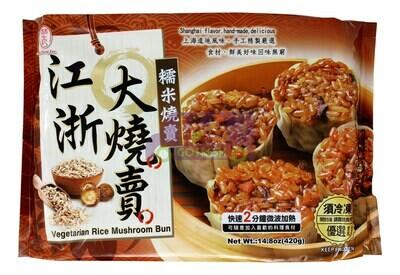 Vegetarian Rice Mushroom Bun 林生记 江浙大烧卖