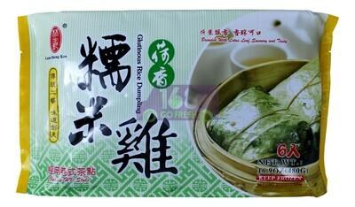 LSK Glutinous Rice Dumplings 林生记 荷香糯米鸡
