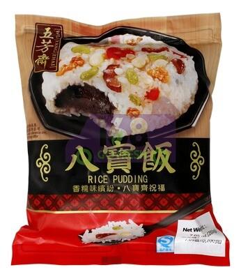 Rice Pudding 五芳斋 八宝饭