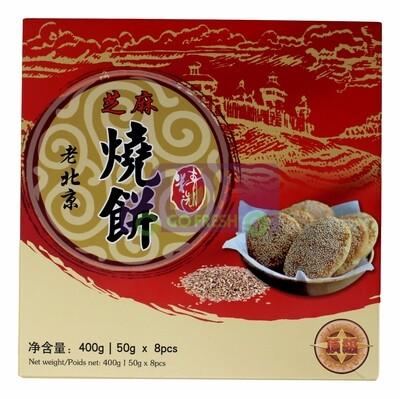 Frozen Pancake 老北京 芝麻烧饼