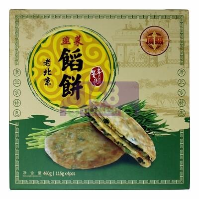 Frozen Pancake 老北京 韭菜馅饼(460G)