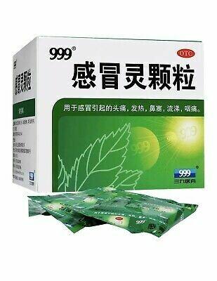 热销-999 Cold Remedy (Granular) 9 Packets/90g 999 三九医药 感冒灵颗粒冲剂 9袋入/90g