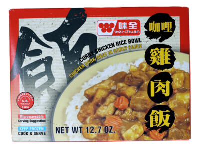Wei-Chuan Microwaveable Rice Bowl  Curry Chicken  味全 咖喱鸡肉饭