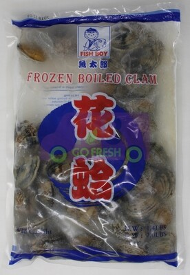 Frozen Boiled Clam 鱼太郎 花蛤