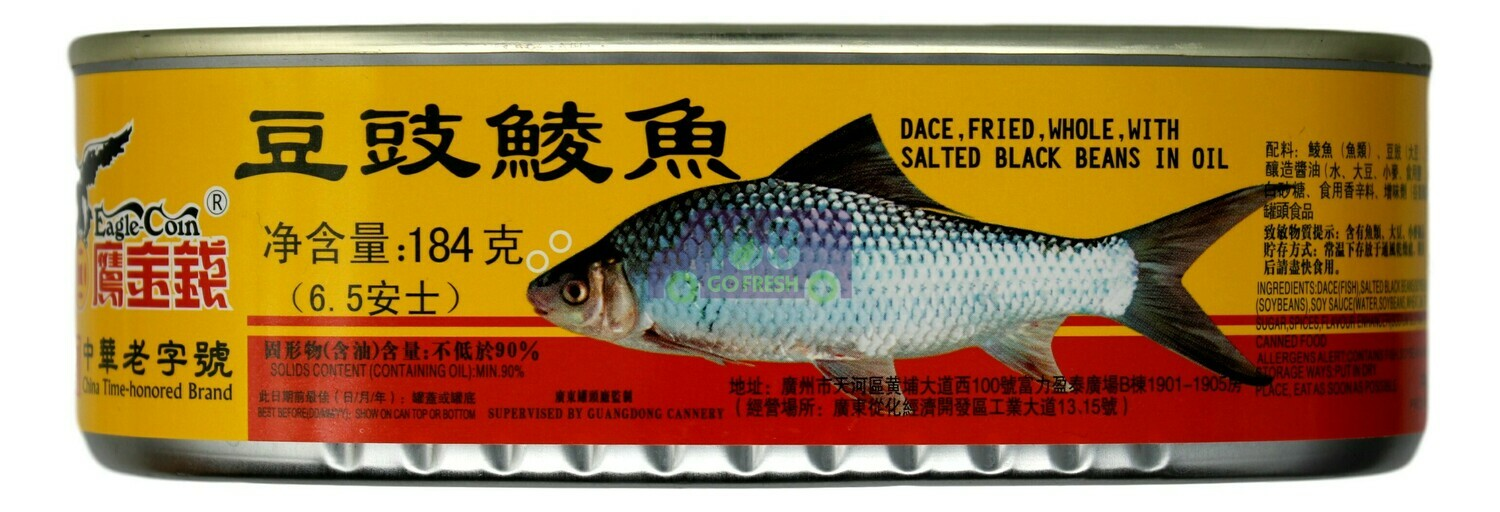Eagle Coin Whole Fried Dace 鹰金钱 豆豉鲮鱼(184G)