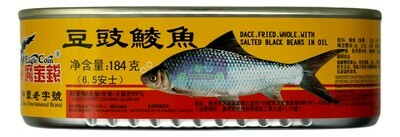 Eagle Coin Whole Fried Dace 鹰金钱 豆豉鲮鱼