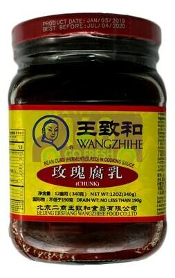 Wangzhihe Fermented Red  Beancurd 王致和 玫瑰腐乳