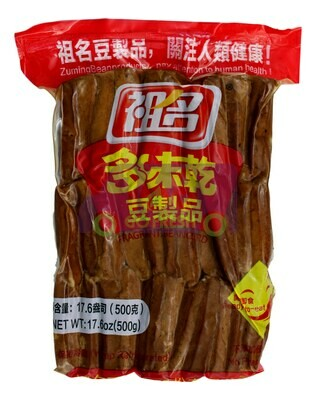 Fragrant Beancurd 祖名 多味干豆制品