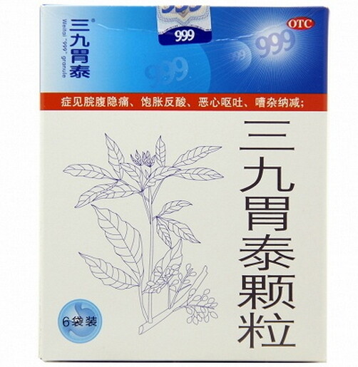 999 San Jiu Wei Tai Granules Dietary Supplement999 三九胃泰颗粒冲剂 6袋*20g