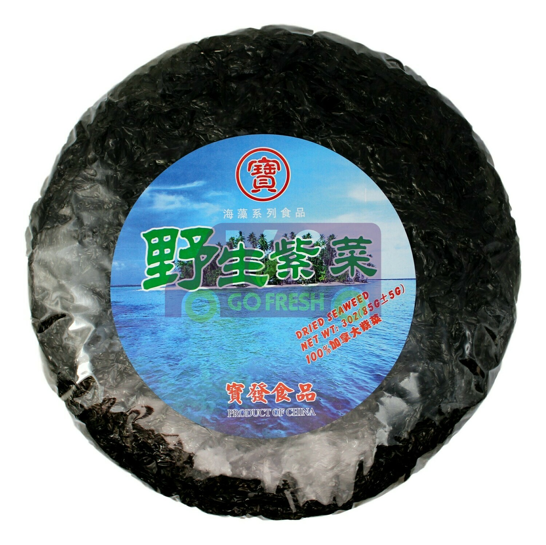 Dried Seaweed 宝牌 野生紫菜