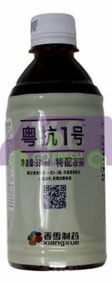 Yue Kang #1 Herb Tea 粤抗1号 特配凉茶