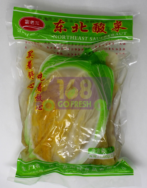 Northeast Sauerkrout (Pickled Cabbage) 富老三 东北酸菜