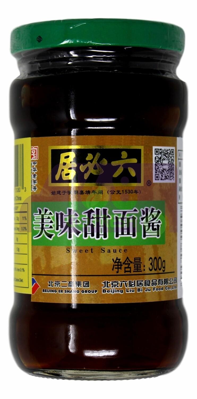 LIUBIJU CHINESE SWEET SAUCE 六必居美味甜面酱