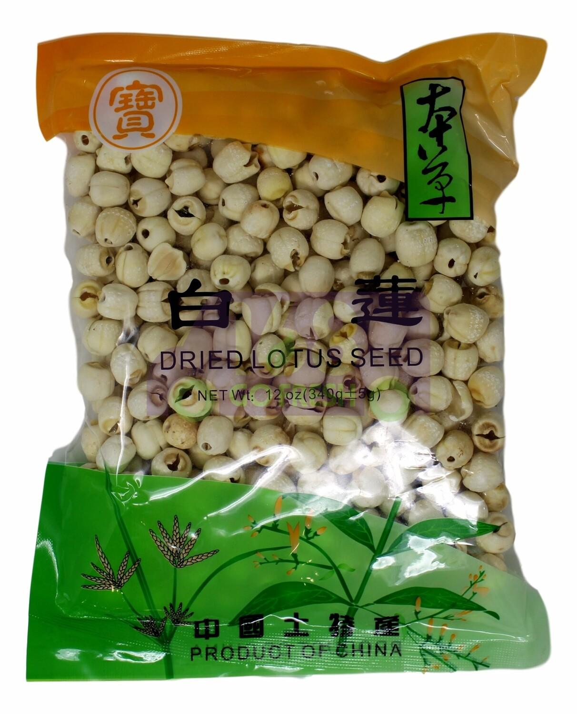 Dried Lotus Seed 宝牌 白莲(12OZ)