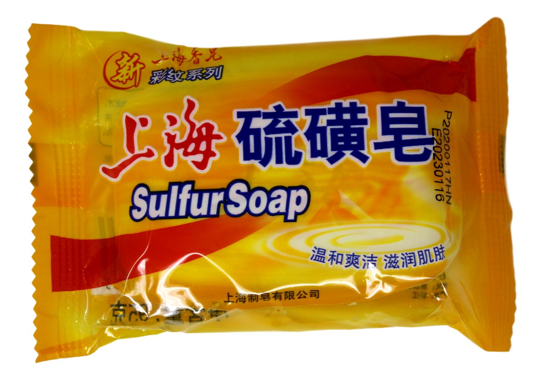 Shanghai Sulfur Soap 上海硫磺皂