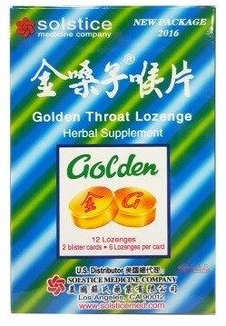 Golden Throat Lozenge Cough Drops (Jinsangzi Houpian)金嗓子喉片