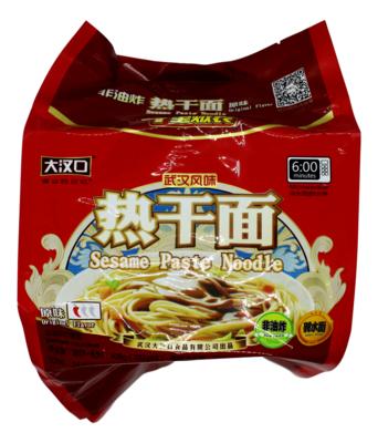 Sesame Paste Noodle 大汉口 武汉风味热干面