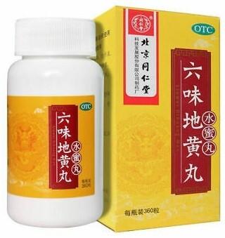 TONGRENTANG Liu Wei Di HuangWan 360 Pills 同仁堂六味地黄丸(水蜜丸)360粒-滋阴补肾