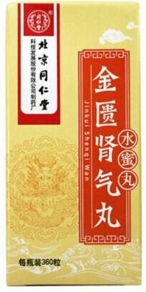 TONGRENTANG Jin Kui Shen Qi Wan Dietary Supplement  360 Pills 同仁堂金匮肾气丸(水蜜丸)360粒-温补肾阳