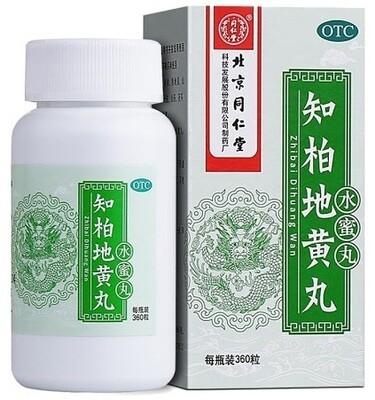 TONGRENTANG Zhi Pai Di Huang Wan Dietary Herbal Supplement 360 Pills 同仁堂知柏地黄丸(水蜜丸)360粒-滋阴清热