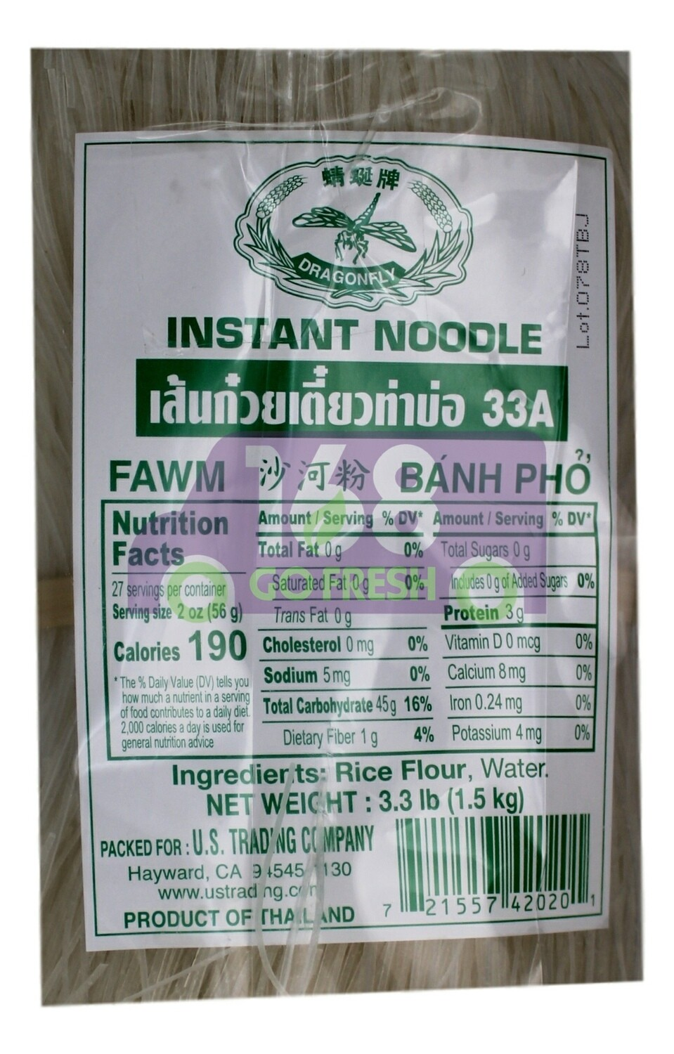 DRAGONFLY INSTANT NOODLE 蜻蜓牌 沙河粉