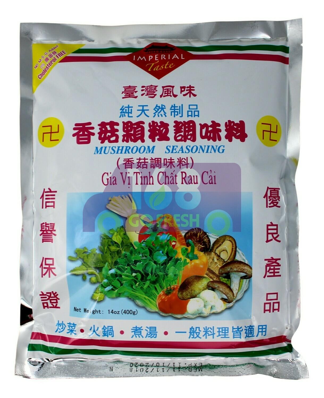 IMPERIAL TASTE MUSHROOM SEASONING 台湾风味 香菇颗粒调味料