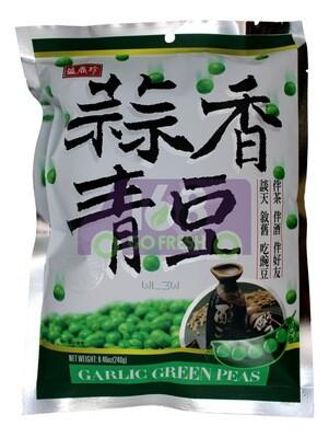 GARLIC GREEN PEAS 盛香珍 蒜香青豆