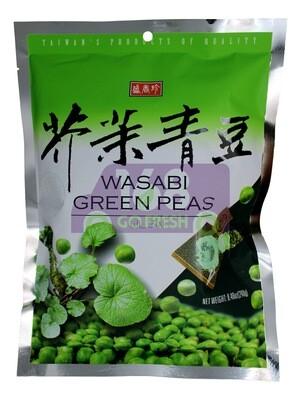 MUSTARD GREEN PEAS 盛香珍 芥末青豆