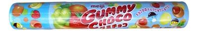 MEIJI GUMMY CHOCO 日本 明治 巧克力软糖(混合/草莓/葡萄)