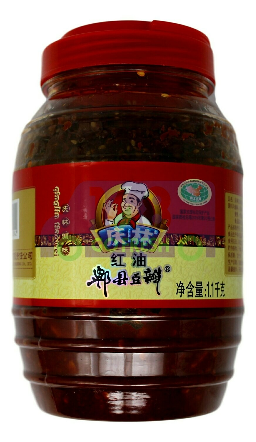 BROAD BEANPASTE CHIII OIL 庆林 郫县豆瓣 (1.1KG)