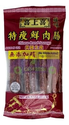 Chinese Brand Sausage 喜上喜腊肠 特瘦鲜肉肠(10OZ)