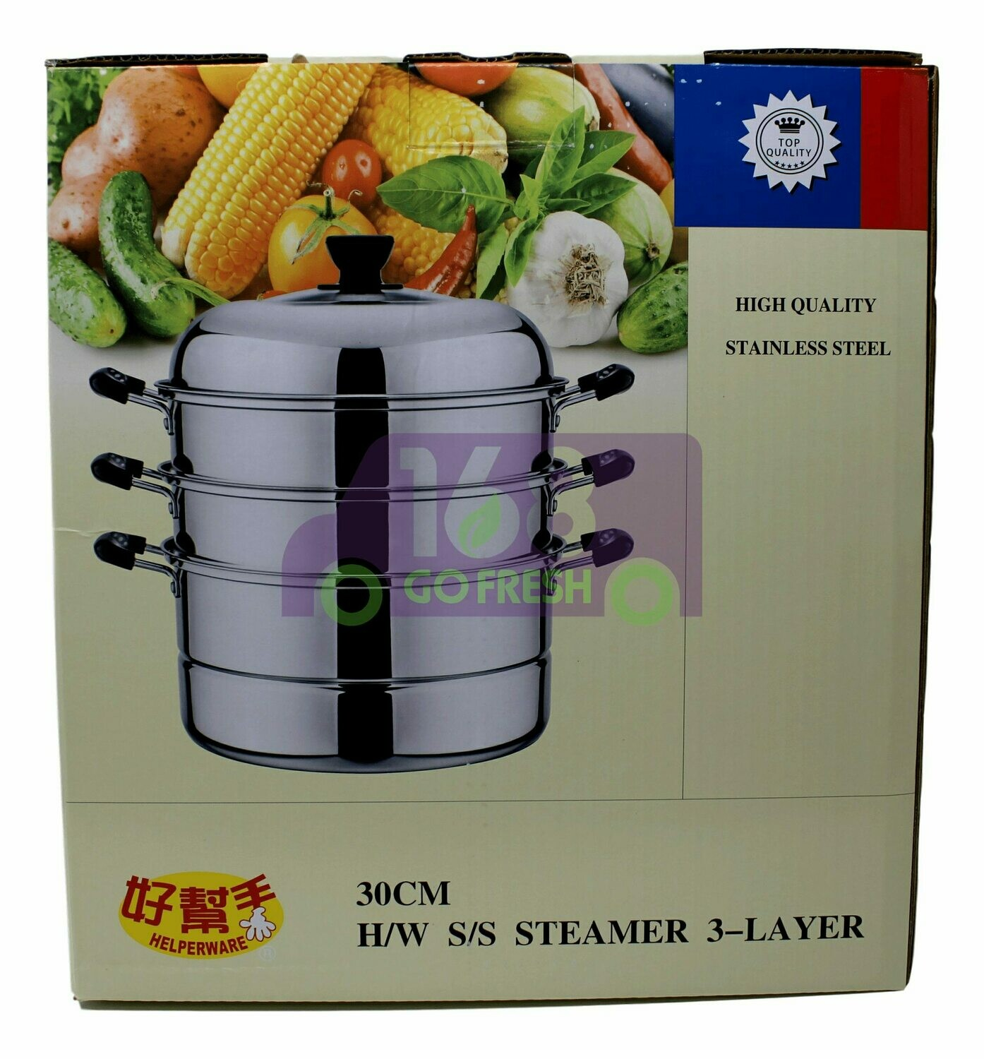 30 cm stainless steel 3-layered steamer 好帮手30cm 三层不锈钢蒸锅